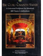 Sri Guru Granth Sahib - Book By Vijay N. Shankar & Harmindar Kaur