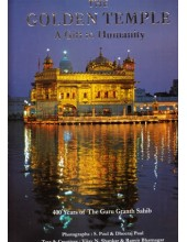 The Golden Temple A Gift To Humanity - Book By Vijay N. Shankar & Ranvir Bhatnagar
