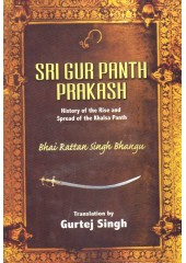 Sri Gur Panth Prakash Set Of Two Volumes - Book By Gurtej Singh