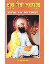 Guru Tegh Bahadur Shakshiat Safar Sandesh Ate Sahadat - Book By Principal Sewa Singh Kaura