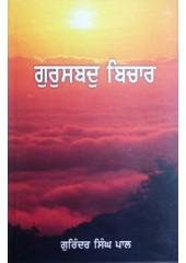 Gurusabd Bichar
