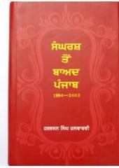 Sangharsh Ton Baad Punjab (1994-2003)
