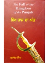 Sikh Raaj Da Antt - Book By Khushwant Singh