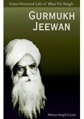 Gurmukh Jeevan (English)