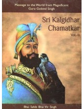 Sri Kalgidhar Chamatkar (Set Of 2 Vol.) (English)