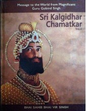Sri Kalgidhar Chamatkar English (Vol. I)