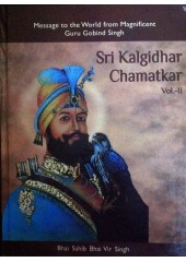 Sri Kalgidhar Chamatkar English (Vol. II)
