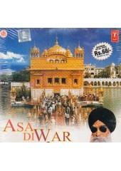 Asa Di War - Audio CDs By Bhai Gurmej Singh Ji Hazoori Ragi Sri Darbar Sahib, Amritsar