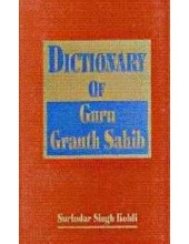 Dictionary Of Guru Granth Sahib
