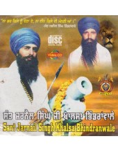 Video CDs of Sant Jarnail Singh Ji Khalsa Bhindrawale