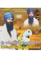 Video CDs of Sant Jarnail Singh Ji Khalsa Bhindrawale