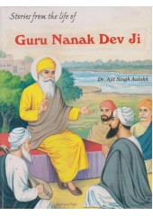 Stories From The Life Of Guru Nanak Dev Ji