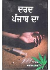 Dard Punjab Da - Book By Harmesh Kaur Yodhey