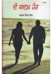 Do Kadam Hor - By Nachhatar Singh Gill
