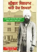 Jeevan Sangram Ate Hor Likhta - Book By Malwinder Singh Waraich