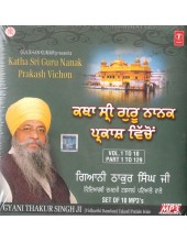 Katha Sri Guru Nanak Prakash Vichon - Set of 10 CD's