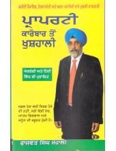 Property Karobar Toh Khushhali - Book By Rajwant Singh Mohali