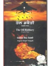 Teil Daketi - Book By Angrej Singh Nangali