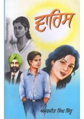 Waris - Book By Amarjeet Singh Sidhu