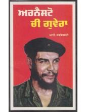 Enresto Che Guevara (Punjabi)