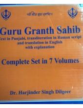 Guru Granth Sahib Text in Punjabi, Transliteration in Roman Script and Translation in English - Set in 7 Vol. - Book By Harjinder Singh Dilgeer
