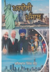 Pardesi Punjab - Book By Waryam Singh Sandhu