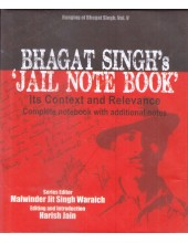 Bhagat Singh's Jail Note Book - Book By Malwinderjit Singh Waraich