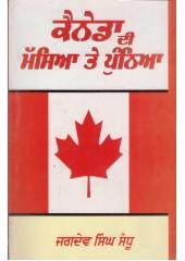 Canada Di Masya Te Puniya - Book By Jagdev Singh Sandhu