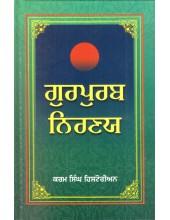 Gurpurab Nirnay - Book By Karam Singh Historian