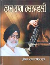 Naaz Rag Rachnavali - Book By Prof. Avtar Singh Naaz
