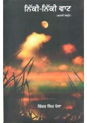 Nikki-Nikki Vaat - Book By Bikkar Singh Khosa