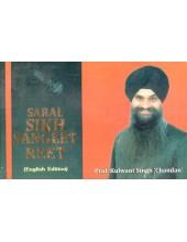 Saral Sikh Sangeet Reet - Book By Prof. Kulwant Singh Chandan (English)