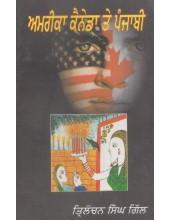 America Canada Te Punjabi - Book By Trilochan Singh Gill