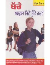 Bacche Asafal Kiven Hunde Han? - Book By Johan Holt