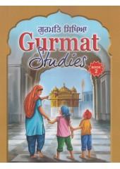 Gurmat Studies (Part 2) - Book By Ravinder Singh
