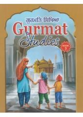 Gurmat Studies (Part 3) - Book By Ravinder Singh