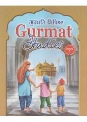Gurmat Studies (Part1) - Book By Ravinder Singh