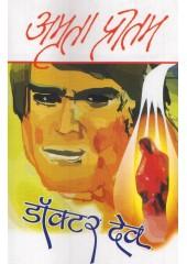 Dr. Dev - Book By Amrita Pritam