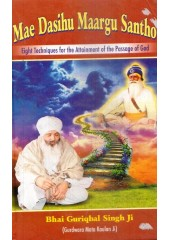 Mae Dasihu Maargu Santho (English)  - Book By Bhai Guriqbal Singh Ji