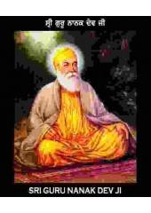 Guru Nanak Dev Ji - GN832
