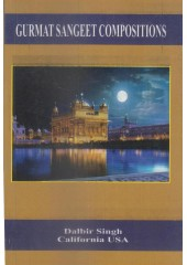 Gurmat Sangeet Compositions - Book By Dalbir Singh