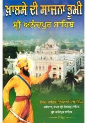Khalse Di Saajna Bhoomi Sri Anandpur Sahib - Book By Singh Sahib Giani Mal Singh Ji