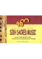Sikh Sacred Music - Book By Dr. Kanwaljit Singh