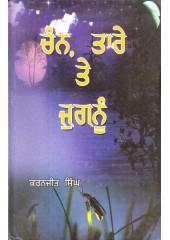 Chan, Taare te Jugnoo - Book By Karanjeet Singh