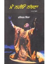 Main Nahio Nachna - Book By Rajinder Billa
