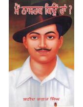 Main Nastak Kyon Haan? - Book By Shaheed Bhagat Singh