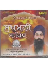 11 Path Sukhmani Sahib - MP3 By Bhai Rajinder Pal Singh Ji Khalsa