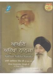 Aakhan Aukha Nanaka - MP3 By Bhai Harjinder Singh Ji Sri Nagar Wale
