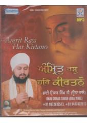 Amrit Ras Har Kirtano - MP3 By Bhai Onkar Singh Ji Una Sahib Wale