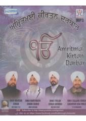 Amritmai Kirtan Darbar - MP3 By Bhai Mehtab Singh, Bhai Hartirath Singh Sodhi, Bhai Trilok Singh Nirman, Bhai Sujjan Singh Ji USA Wale